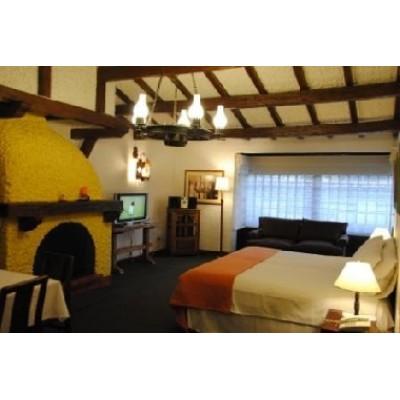 HOTEL CAMPESTRE LA ESPERANZA RESERVAS 3103209650 3164708416